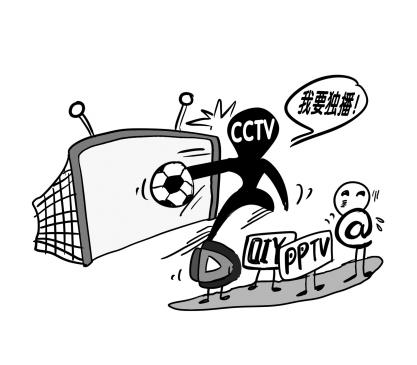 """规定""""重大的国际体育比赛,包括奥运会,亚运会和世界杯足球赛(包括"""