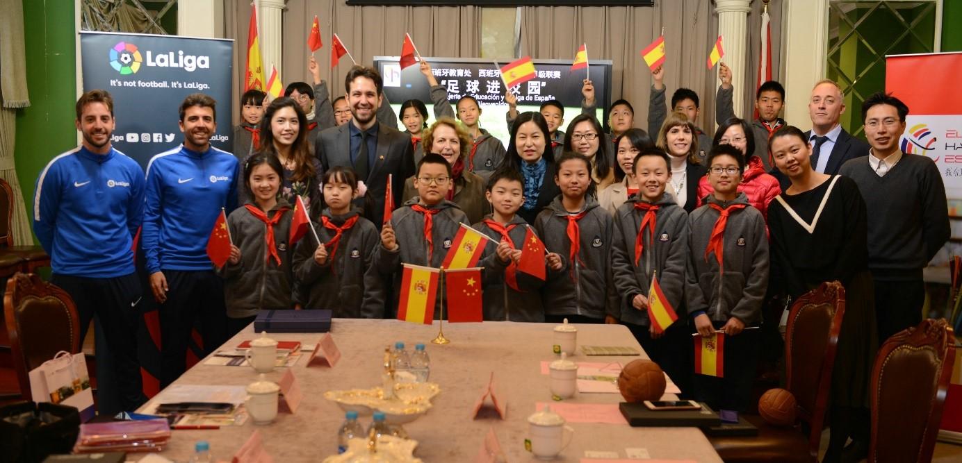 西班牙使馆教育处携西甲足球进校园活动顺利举办